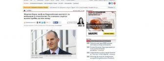 Мартин Керн, шеф на Европейския институт за иновации и технологии: За успешен стартъп идеята трябва да има пазар