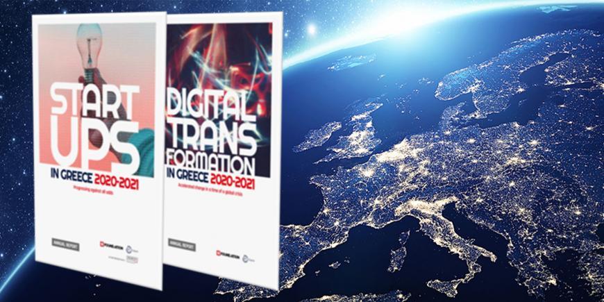 EIT Digital released reports on digital transformation in Greece