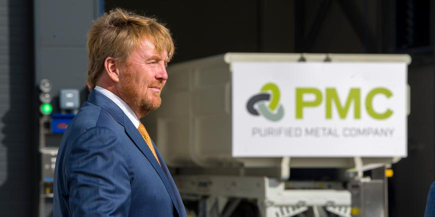 EIT RawMaterials: King of the Netherlands opens new state-of-the-art recycling plant in Delfzijl