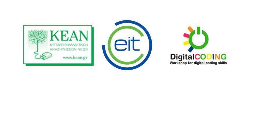 EIT KEAN Digital Coding