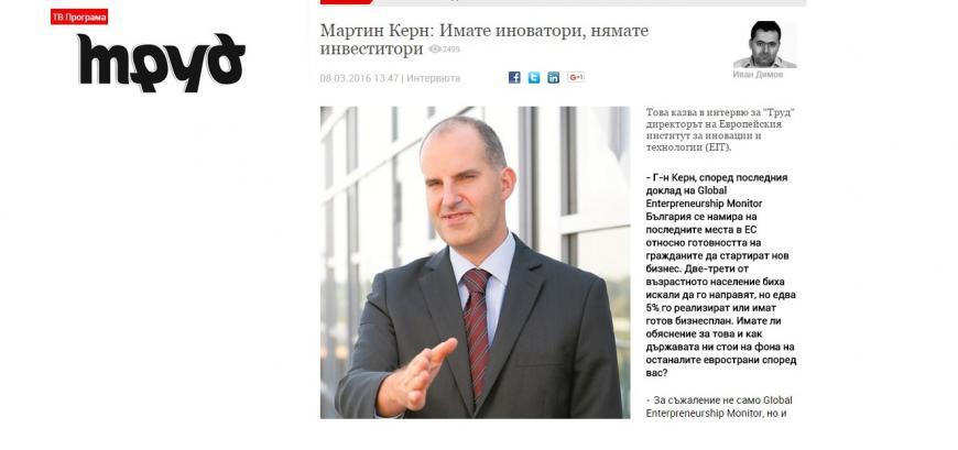 Martin Kern EIT Director interviewed by Trud